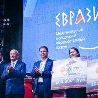Участники «Евразии» получили гранты на реализацию социально значимых инициатив