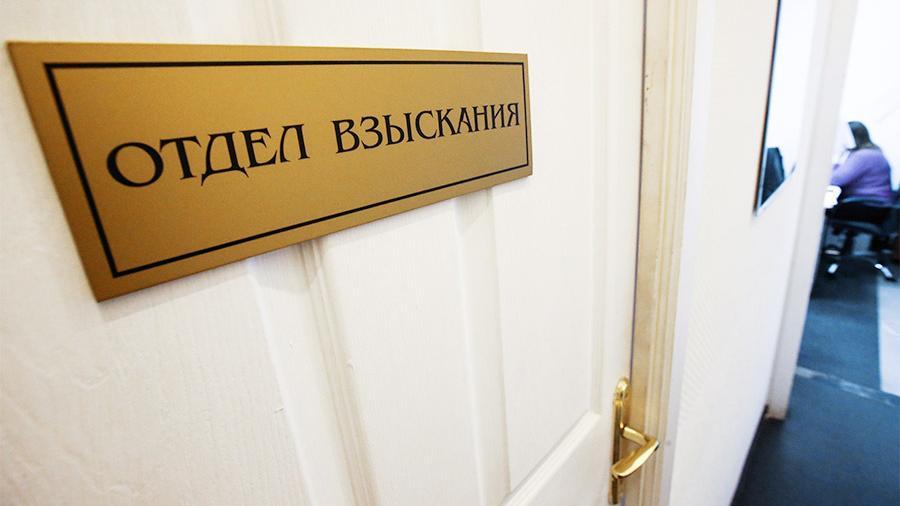 «Черным» коллекторам запретят выбивать долги с граждан России