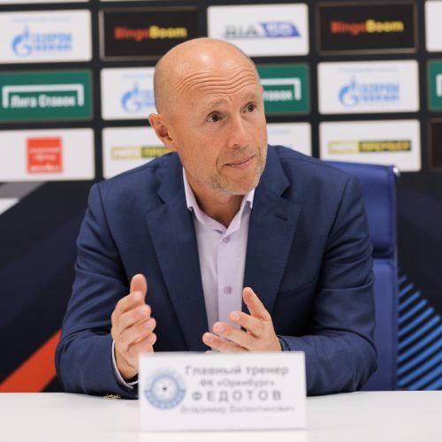Владимир Федотов: Иногда сам футбол важнее счета на табло