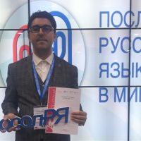 В Оренбурге назвали имя первого посла русского языка из Ирана