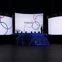 В Оренбурге открывается форум «Евразия». Онлайн-трансляция