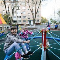 В Оренбурге стартовало голосование за благоустройство парков