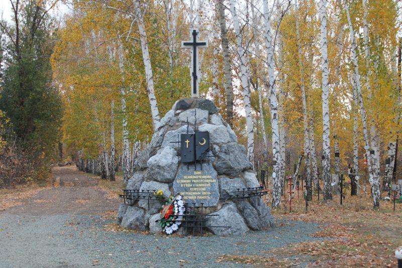 Годы беззакония. Оренбуржцев приглашают вспомнить жертв политических репрессий