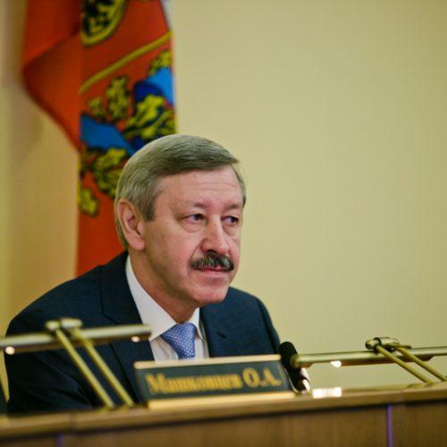 Ринат Гильмутдинов: Мы настроены на позитивную и конструктивную работу