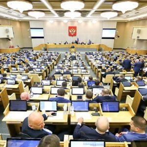 Космические зарплаты и отказ от собственности: Госдума отчиталась о доходах
