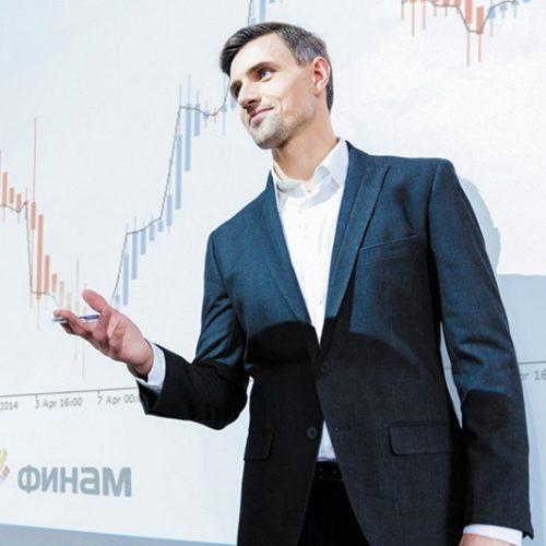Оренбуржцам расскажут о секретах финансовых рынков