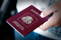 На жительницу Гая оформили кредит по утерянному паспорту