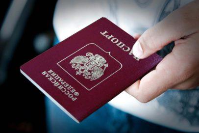 Про выдачу электронных паспортов в России рассказали в МВД