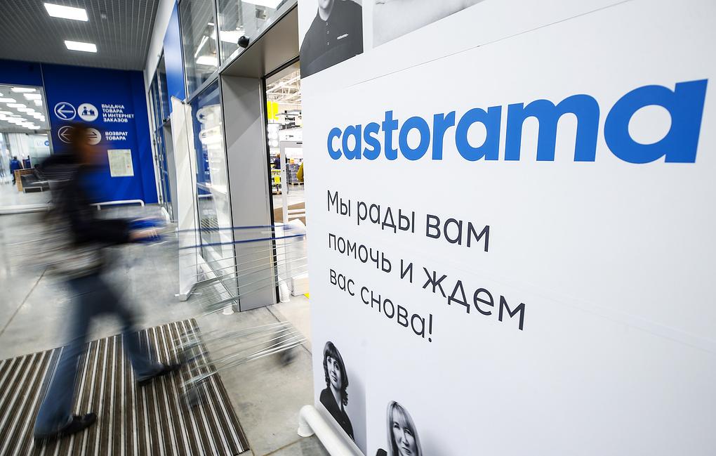 9395ba931f46 Сеть Castorama уйдет из России. Гипермаркет в Оренбурге закроется ...