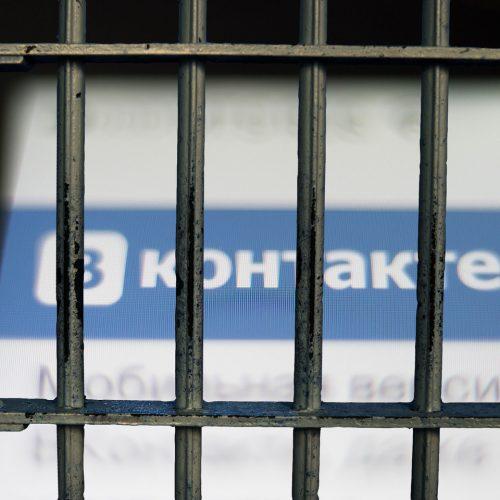 Не сажать за «репост». Как в Новотроицке борются с экстремизмом в сетях