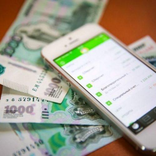 Звонит банк: оренбуржцев предупреждают о новом виде мошенничества