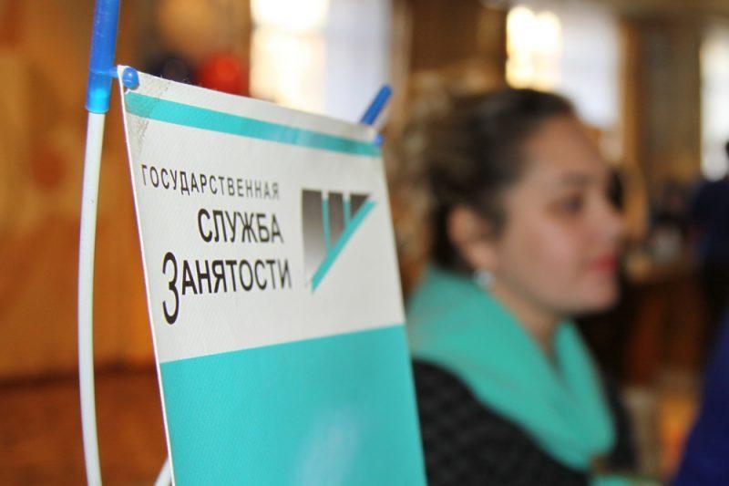 Пособие по безработице в оренбургской области предпенсионного возраста потребительская корзина израиля