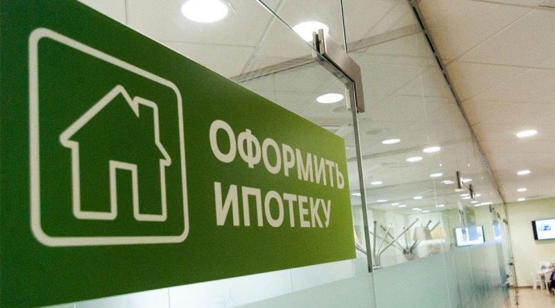 В Оренбуржье зафиксировали рекорд по количеству ипотечных кредитов