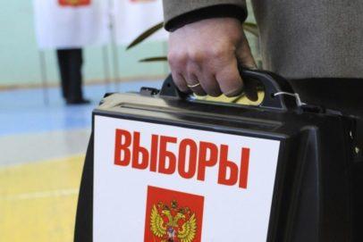 «Единая Россия»: предварительное голосование будет максимально открытым и конкурентным