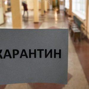 Школы Оренбурга закрывают на карантин