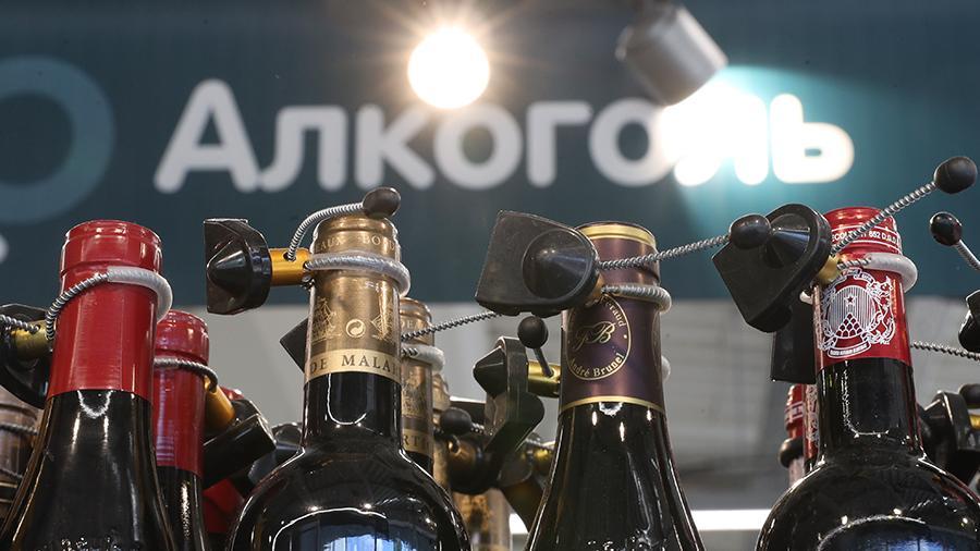 Продажа алкоголя и табачных изделий в россии как понять что электронная сигарета закончилась одноразовая hqd