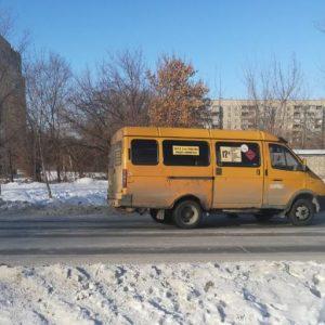 В Орске 8-летний ребенок попал под колеса маршрутной ГАЗели