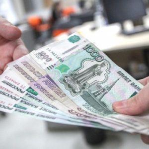 В России займы наличными бьют рекорды