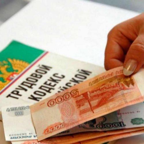 Названо число скрывающих свои доходы россиян