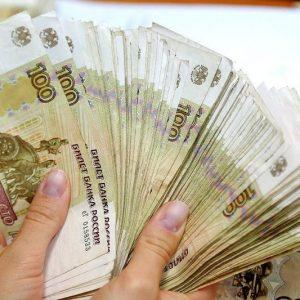 МРОТ в России вырастет в 2020 году на 850 рублей