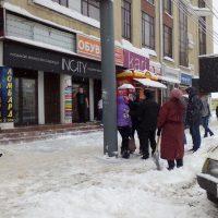 Наледью по голове: СК инициировал проверку по факту схода снега