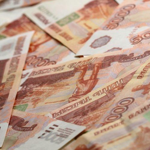 Оренбуржье погасило долг по облигациям 2013 года