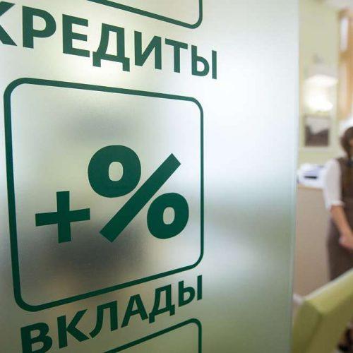 Минфин: Ставки по ипотеке понизятся до 8% до 2024 года