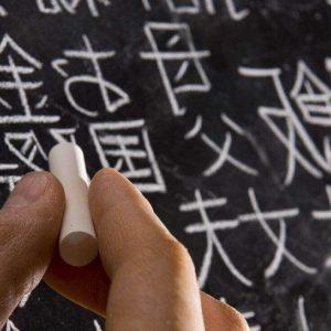 В Оренбуржье растет популярность китайского языка