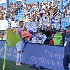 «Оренбург» заполнил трибуны на матче с «Ростовом» на 80%