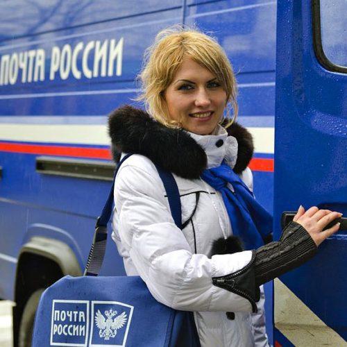 Почта России сообщила оренбуржцам о режиме работы в праздники