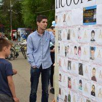 Голубые незабудки напомнят жителям Оренбурга о пропавших детях