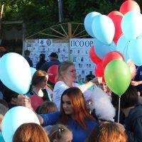 Шары и незабудки: в Оренбурге вспомнили о пропавших детях