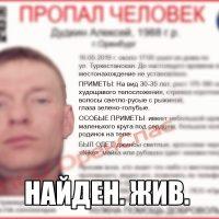 В Оренбурге завешены поиски пропавшего сотрудника магазина