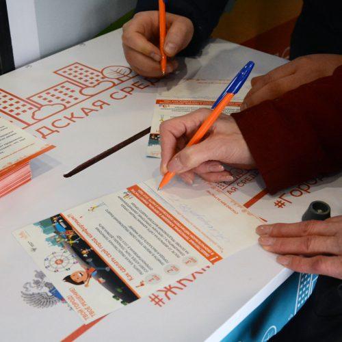 Аллея детства или парк Железнодорожников? В Оренбурге стартует голосование на благоустройство городско среды
