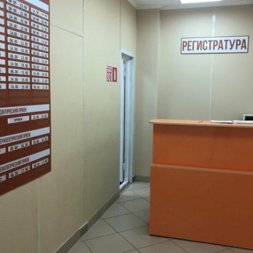 По факту смерти в больнице жительницы Сакмарского района возбудили уголовное дело