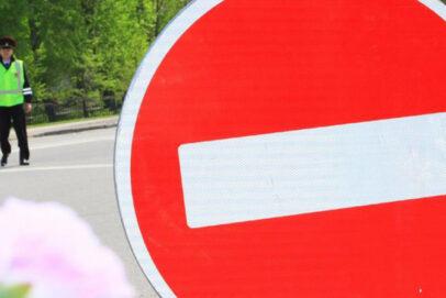 В Оренбурге ул. Автодромную закроют для движения с 20 сентября по 1 ноября