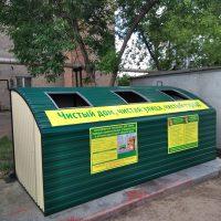 В Оренбуржье утвердили требования к типовым контейнерным площадкам