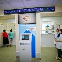 Татьяна Савинова: Бережливые технологии позволят сократить очереди в поликлиниках