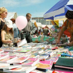 Российские семьи получат новые пособия для сбора детей в школу