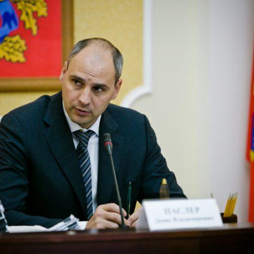 Денис Паслер поручил проверить обеспечение оренбуржцев цифровым телевещанием