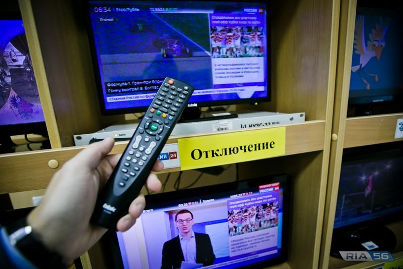 19 апреля в Оренбуржье временно не будут работать теле и радиоканалы
