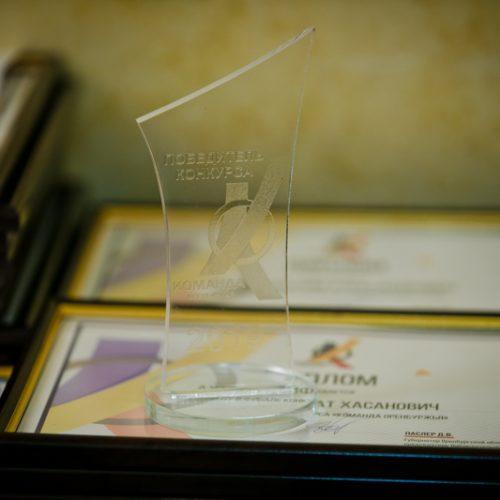 Победителей кадрового конкурса «Команда Оренбуржья» наградил Денис Паслер