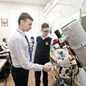 Звездное небо увидели ученики оренбургской гимназии