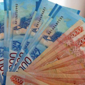 Выплата зарплат стартовала на МУП «Саракташское АТП»