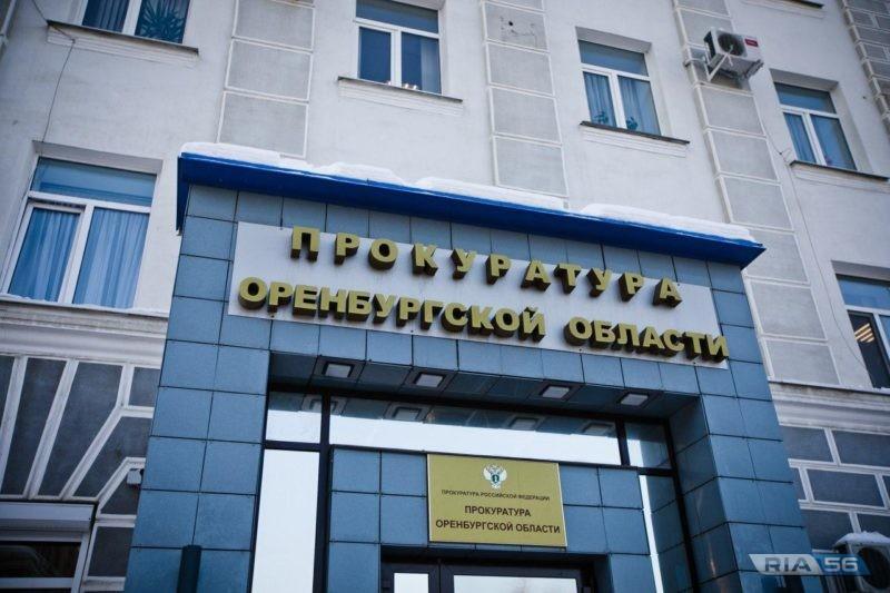 Прокуратура проверит обстоятельства обрушения кровли в школе в Ташлинском районе