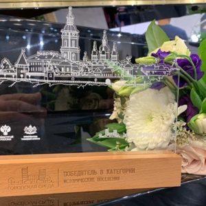 Бузулук победил в конкурсе малых городов и исторических поселений