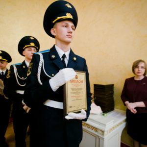 Оренбургские ученые получили награды за свои исследования и разработки