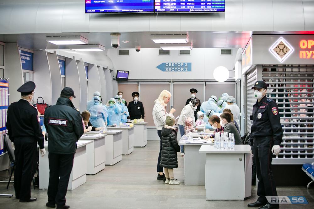 Оренбургский проект тестирования на COVID-19 для приезжих приостановили