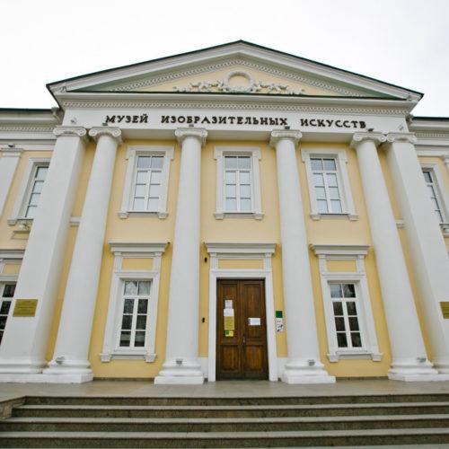 Оренбургский музей наградили за развитие международных связей