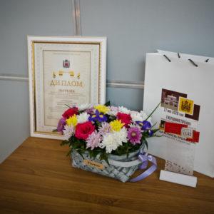 Лучшим библиотекарям Оренбуржья в их профессиональный праздник вручили премии